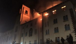 Makerere University main building is on fire. PHOTO VIA @MakerereU